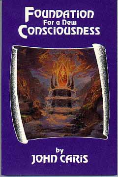 Foundation For A New Consciousness An Essay On Art Science And  Digital Image Titled Foundation For A New Consciousness Cover Image
